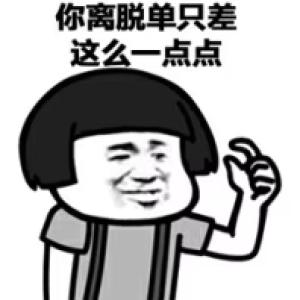 枫小伟丶c