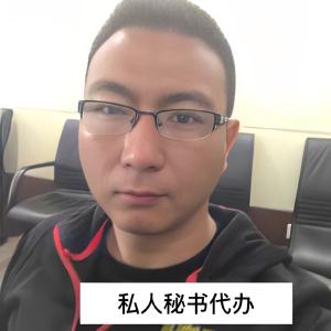 景山轩辕qF